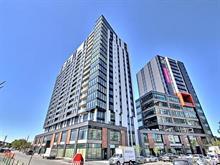 Condo / Apartment for rent in Le Sud-Ouest (Montréal), Montréal (Island), 1085, Rue  Smith, apt. 1208, 9182386 - Centris