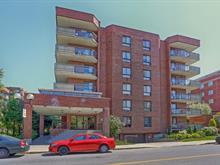 Condo à vendre à Ville-Marie (Montréal), Montréal (Île), 525, Rue  Lucien-L'Allier, app. 400, 22387967 - Centris