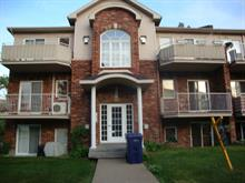 Condo for sale in Chomedey (Laval), Laval, 580, Rue de Chevillon, apt. 4, 20500272 - Centris