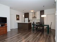Condo for sale in Mercier/Hochelaga-Maisonneuve (Montréal), Montréal (Island), 2250, Rue  Marcelle-Ferron, apt. 309, 13395953 - Centris