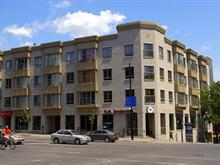 Condo / Appartement à louer à Ville-Marie (Montréal), Montréal (Île), 320, Rue  Sherbrooke Ouest, app. 204, 22766209 - Centris