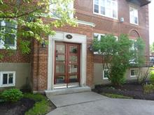 Condo / Apartment for rent in Mont-Royal, Montréal (Island), 380, boulevard  Laird, apt. 11, 21878398 - Centris