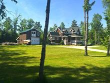 Hobby farm for sale in Weedon, Estrie, 1525, 4e Rang, 15470879 - Centris