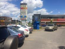 Local commercial à vendre à Saint-Léonard (Montréal), Montréal (Île), 4674, Rue  Jarry Est, 12691576 - Centris