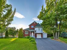 House for sale in Trois-Rivières, Mauricie, 1395, Rue  Gilles-Lupien, 23723608 - Centris