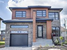 Maison à vendre à Pointe-des-Cascades, Montérégie, 19, Rue  Cheribourg, 13926701 - Centris