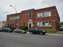 Bâtisse commerciale à louer à Le Plateau-Mont-Royal (Montréal), Montréal (Île), 4305 - 4309, Rue  D'Iberville, local 202, 27068595 - Centris