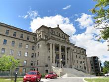 Condo for sale in Villeray/Saint-Michel/Parc-Extension (Montréal), Montréal (Island), 7400, boulevard  Saint-Laurent, apt. 411, 22478729 - Centris
