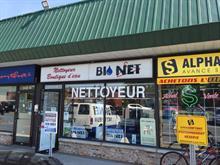 Commerce à vendre à Repentigny (Repentigny), Lanaudière, 500, boulevard  Iberville, local 15, 19336976 - Centris