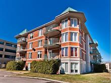 Condo for sale in Côte-Saint-Luc, Montréal (Island), 7928, Chemin  Kingsley, apt. 212, 17106619 - Centris