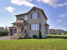 Maison à vendre à Rigaud, Montérégie, 63, Rue  Serge-Gagné, 9462250 - Centris