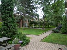 Condo à vendre à Dorval, Montréal (Île), 833, Chemin du Bord-du-Lac-Lakeshore, app. 5, 12036979 - Centris