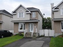 House for sale in Pincourt, Montérégie, 71, Avenue de la Promenade, 13109412 - Centris