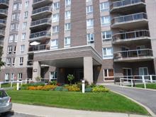 Condo à vendre à Anjou (Montréal), Montréal (Île), 7285, Avenue de Beaufort, app. 102, 21618825 - Centris