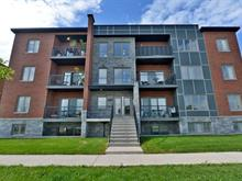 Condo for sale in La Cité-Limoilou (Québec), Capitale-Nationale, 2385, boulevard  Henri-Bourassa, apt. 202, 23956672 - Centris