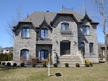 Maison à vendre à L'Assomption, Lanaudière, 570, Rue de Pons, 27599340 - Centris