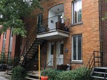 4plex for sale in Rosemont/La Petite-Patrie (Montréal), Montréal (Island), 7144 - 7150, Rue  Clark, 19949631 - Centris