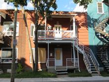 Duplex for sale in Trois-Rivières, Mauricie, 868 - 870, Rue  Sainte-Cécile, 18875833 - Centris