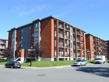 Condo for sale in Mercier/Hochelaga-Maisonneuve (Montréal), Montréal (Island), 7401, Rue de Marseille, apt. 204, 22329925 - Centris