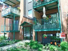 Condo à vendre à Lachine (Montréal), Montréal (Île), 3570, Rue  Saint-Antoine, app. 001, 18289670 - Centris