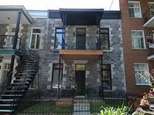 Maison à vendre à Mercier/Hochelaga-Maisonneuve (Montréal), Montréal (Île), 1862, Avenue  Desjardins, 27273941 - Centris