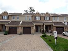 House for sale in Pierrefonds-Roxboro (Montréal), Montréal (Island), 5251, Rue de l'Armoise, 26986223 - Centris