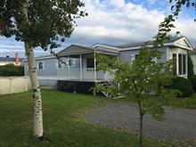 House for sale in Saint-Hyacinthe, Montérégie, 5830, Avenue  Sansoucy, 20621304 - Centris