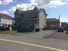 Duplex à vendre à Saint-Amable, Montérégie, 478 - 480, Rue  Ouellette, 16232015 - Centris