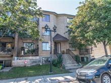 Immeuble à revenus à vendre à Ahuntsic-Cartierville (Montréal), Montréal (Île), 2460, Rue  Alice-Nolin, 14892172 - Centris