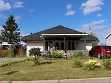 House for sale in Chicoutimi (Saguenay), Saguenay/Lac-Saint-Jean, 1555A - 1555B, Rue  René-Goupil, 26323398 - Centris