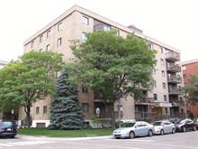 Condo for sale in Ahuntsic-Cartierville (Montréal), Montréal (Island), 1605, Rue  Robert-Charbonneau, apt. 204, 20271874 - Centris