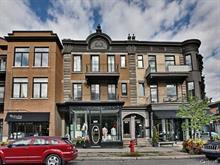 Local commercial à louer à Le Plateau-Mont-Royal (Montréal), Montréal (Île), 207, Avenue  Laurier Ouest, 22246769 - Centris