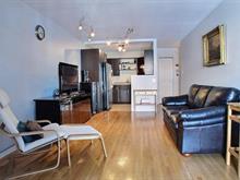 Condo / Apartment for rent in Le Plateau-Mont-Royal (Montréal), Montréal (Island), 270, Avenue du Mont-Royal Est, apt. 4, 15119276 - Centris
