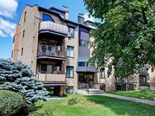 Condo à vendre à Rivière-des-Prairies/Pointe-aux-Trembles (Montréal), Montréal (Île), 7841, Avenue  Salomon-Marion, app. 1, 19878219 - Centris