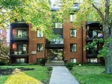 Condo for sale in Rivière-des-Prairies/Pointe-aux-Trembles (Montréal), Montréal (Island), 7830, boulevard  Perras, apt. 5, 25560828 - Centris
