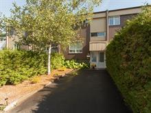 Maison de ville à vendre à Les Chutes-de-la-Chaudière-Est (Lévis), Chaudière-Appalaches, 6361, Rue des Fleurs-de-Mai, 9048666 - Centris