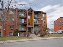 Condo à vendre à Chomedey (Laval), Laval, 3551, Rue  Charles-Daoust, app. 201, 14598690 - Centris