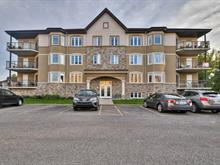 Condo for sale in Gatineau (Gatineau), Outaouais, 483, Rue de Cannes, apt. 104, 21354084 - Centris
