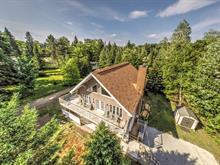 House for sale in Saint-Donat, Lanaudière, 40, Chemin de la Bourgade, 11831289 - Centris