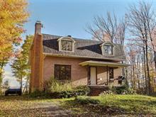 Maison à vendre à Saint-Norbert, Lanaudière, 2021, Rue des Érables, 25817325 - Centris