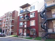 Quadruplex à vendre à Trois-Rivières, Mauricie, 847 - 847C, Rue  Sainte-Cécile, 12211454 - Centris
