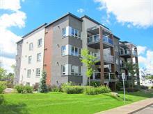 Condo for sale in Granby, Montérégie, 342, Rue  Saint-André Ouest, apt. 302, 12988058 - Centris