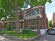 Condo for sale in Côte-des-Neiges/Notre-Dame-de-Grâce (Montréal), Montréal (Island), 5405, Place  Grovehill, 17005747 - Centris