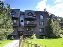 Condo / Appartement à louer à Le Sud-Ouest (Montréal), Montréal (Île), 2080, Rue  Saint-Jacques, app. 3, 22214361 - Centris