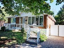 House for sale in Ahuntsic-Cartierville (Montréal), Montréal (Island), 11971, Rue  Saint-Évariste, 25049959 - Centris