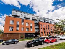 Condo for sale in Lachine (Montréal), Montréal (Island), 460, 19e Avenue, apt. 203, 22625588 - Centris