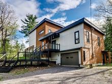 Maison à vendre à Cantley, Outaouais, 22, Rue  Cambertin, 22042507 - Centris