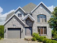 Maison à vendre à Les Rivières (Québec), Capitale-Nationale, 717, Rue de la Gerboise, 27689474 - Centris