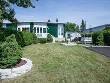 Maison à vendre à Gatineau (Gatineau), Outaouais, 9, Rue de Dubuc, 13226966 - Centris