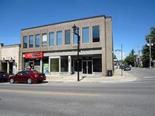 Commercial unit for rent in Granby, Montérégie, 147, Rue  Principale, 28234743 - Centris